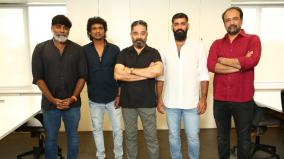 vikram-movie-hindi-rights-sold-for-high-price