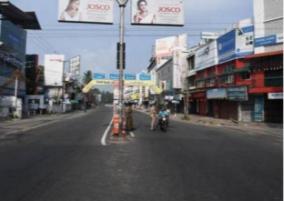 full-curfew-in-kerala-echoes-of-increased-corona-infection