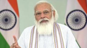 police-action-must-be-informed-by-national-interest-their-negative-image-a-challenge-pm-modi