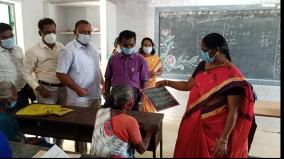 let-s-learn-and-write-movement-elderly-examination-completed-at-pudukkottai