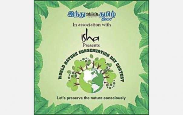world-nature-conservation-day
