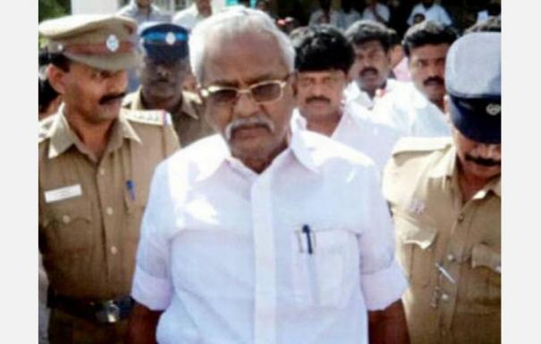 former-mp-kc-palanisamy-s-assets-worth-rs-198-crore-sold-bank-announcement