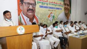 congress-meeting
