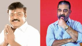 kamal-hassan-welcomed-reservation-for-obc