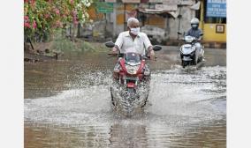 rain-in-tamil-nadu