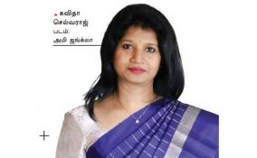 kavitha-selvaraj
