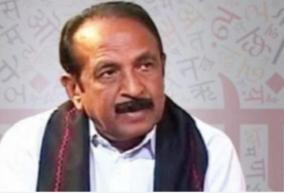 state-governments-snatch-power-from-medical-student-admissions-vaiko-condemn