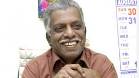 k-venkatesh-passed-away-has-been-practicing-paranormal-medicine-for-over-50-years
