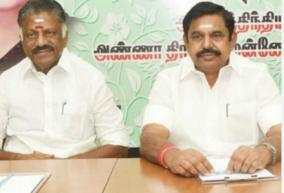 want-to-destroy-one-history-and-create-another-aiadmk-strongly-condemns-artist-library-affair