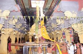 rameshwaram-aadi-festival