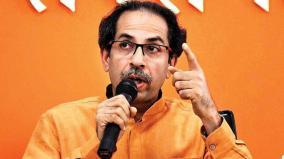 shiv-sena-slams-bjp-over-demolish-shiv-sena-bhavan-remark-by-its-leader