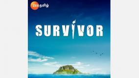 survivor-new-show-in-zee-tamil