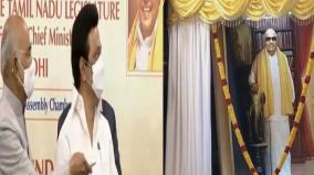 karunanidhi-protrait-unveiled-by-president-in-tn-assembly