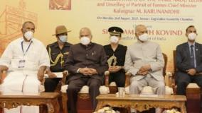 tn-governor-hails-the-state-legislature-and-former-cm-karunanidhi