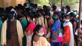 madurai-collectorate-crowded-by-people-to-get-new-smart-ration-cards