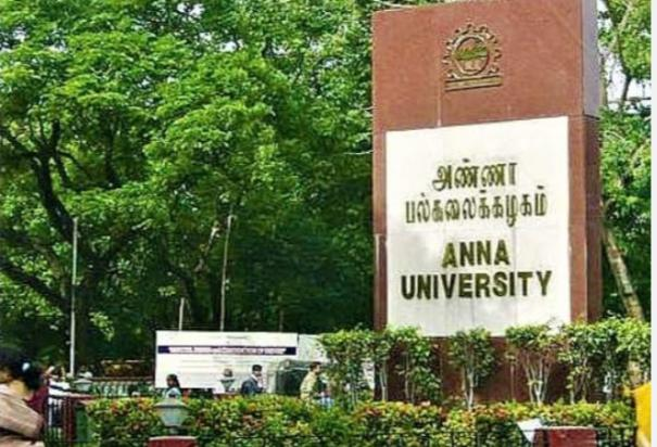 appoint-a-person-from-tamil-nadu-as-vice-chancellor-anna-university-teacher-federation-request