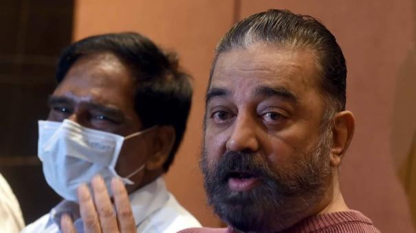 kamal-criticises-central-government
