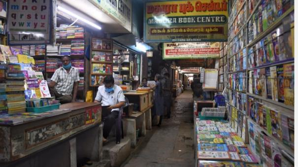 madurai-traditional-bookstores-deserted-without-customers-book-business-weakens-after-corona