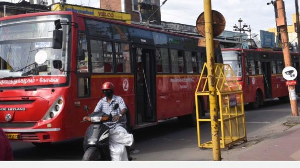 transport-corporation-which-charges-extra-to-passengers