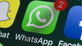 teaching-through-whatsapp