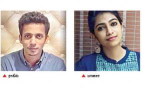 man-shot-his-ex-lover-in-kerala
