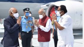 president-governor-visiting-coimbatore
