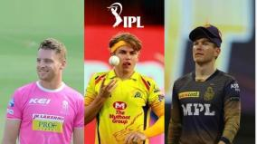 ipl-2021-bcci-confirms-england-players-availability-for-league-in-uae