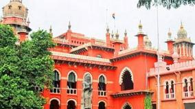 highcourt-ask-central-government-on-reservation-in-medical-education