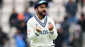 ind-vs-eng-1st-test-kohli-can-go-past-ponting-to-achieve-a-world-record