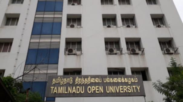 open-university-degree