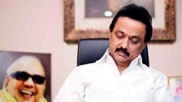action-to-stop-sri-lankan-naval-attack-on-tamil-nadu-fishermen-chief-minister-stalin-writes-letter-to-the-union-external-affairs-minister