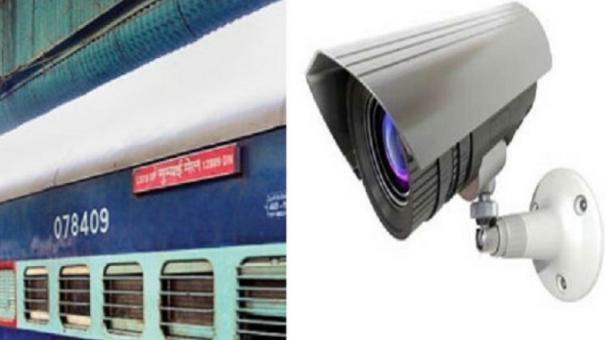 cctv-cameras-in-all-train-coaches-including-emus-and-passenger-trains