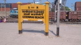 chennai-vellore-train
