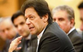 pakistan-to-rent-out-pm-s-official-house-to-manage-financial-crunch-report