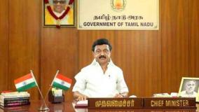 tn-ministers-meeting-started