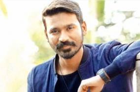 case-filed-by-actor-dhanush-seeking-entry-tax-exemption-for-foreign-imported-car-coming-up-for-trial-tomorrow