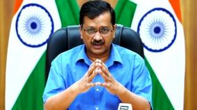 kejriwal-announces-magisterial-probe-into-death-of-dalit-girl-rs-10-lakh-compensation-for-family
