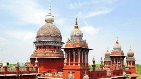 copper-plates-of-perumal-temple-case