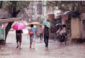 chance-of-heavy-rain-from-aug-7-meteorological-center-announcement