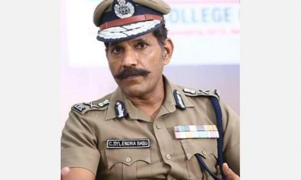 police-transfer
