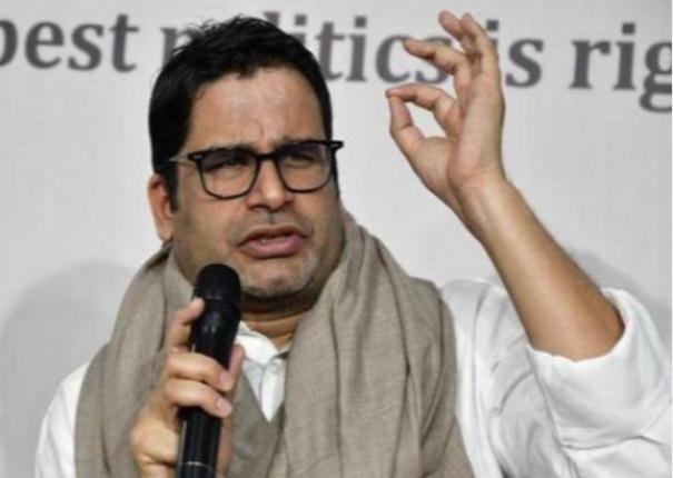 poll-strategist-prashant-kishor-quits-team-amarinder