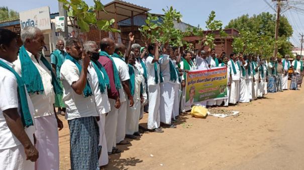 Cashew factory in Sendurai: Farmers' union demonstration