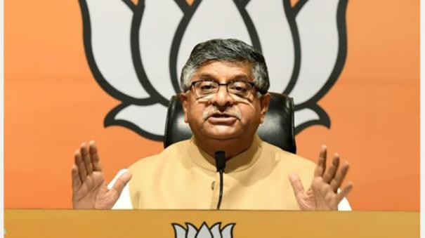 bjp-attacks-congress-over-disruptions-in-parliament
