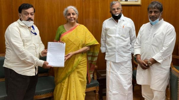 indian-overseas-bank-should-not-be-privatized-petition-to-nirmala-sitharaman