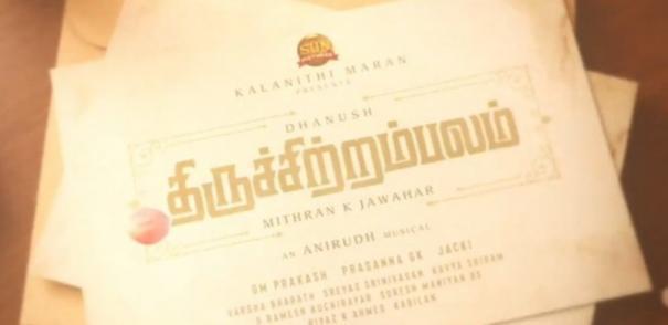 dhanush-and-mithran-jawahar-movie-titled-as-thiruchitrambalam