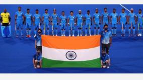 tokyo-2020-hockey-india-beats-germany-5-4-to-win-bronze-medal