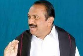 hydrocarbon-issue-union-minister-reply-to-vaiko-questions