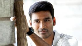 highcourt-asks-questions-to-actor-dhanush