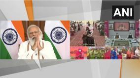 pm-narendra-modi-interacts-with-beneficiaries-of-pradhan-mantri-garib-kalyan-anna-yojana-in-uttar-pradesh