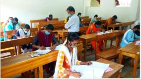 tamil-nadu-government-polytechnic-college-s-admission-2021-2022